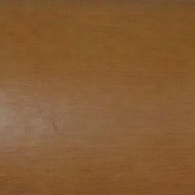 Миланский орех